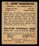 1948 Leaf #17 ^BN^ Kenny Washington  Back Thumbnail