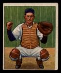 1950 Bowman #95  Aaron Robinson  Front Thumbnail