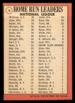 1969 Topps #6  NL HR Leaders  -  Willie McCovey / Rich Allen / Ernie Banks Back Thumbnail
