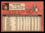 1969 Topps #86  Pete Richert  Back Thumbnail