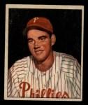 1950 Bowman #227   Bob Miller Front Thumbnail