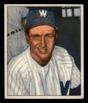 1950 Bowman #160  Mickey Harris  Front Thumbnail