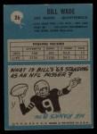 1964 Philadelphia #26  Bill Wade   Back Thumbnail
