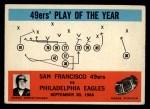 1965 Philadelphia #182   Jack Christiansen Front Thumbnail