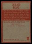 1965 Philadelphia #15   Chicago Bears  Back Thumbnail