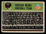 1965 Philadelphia #15   Chicago Bears  Front Thumbnail