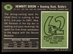 1969 Topps #98  Hewritt Dixon  Back Thumbnail