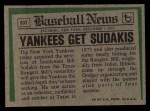 1974 Topps Traded #63 T  Bill Sudakis Back Thumbnail