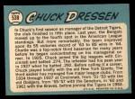 1965 Topps #538  Chuck Dressen  Back Thumbnail