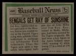 1974 Topps Traded #458 T  Jim Ray Back Thumbnail