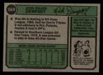 1974 Topps #569  Rick Dempsey  Back Thumbnail