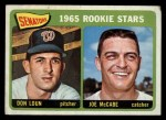1965 Topps #181  Senators Rookies  -  Don Loun / Joe McCabe Front Thumbnail