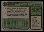 1974 Topps #413   Don Money Back Thumbnail