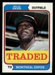 1974 Topps Traded #165 T  Willie Davis Front Thumbnail