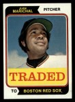 1974 Topps Traded #330 T Juan Marichal  Front Thumbnail