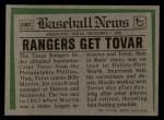 1974 Topps Traded #538 T  Cesar Tovar Back Thumbnail