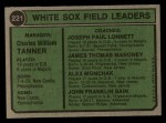 1974 Topps #221  White Sox Field Leaders    -  Chuck Tanner / Joe Lonnett / Jim Mahoney / Al Monchak / Johnny Sain Back Thumbnail