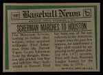 1974 Topps Traded #186 T  Fred Scherman Back Thumbnail