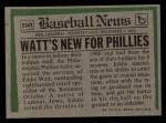 1974 Topps Traded #534 T  Eddie Watt Back Thumbnail