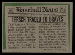 1974 Topps Traded #313 T Barry Lersch  Back Thumbnail