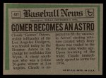 1974 Topps Traded #42 T  Claude Osteen Back Thumbnail