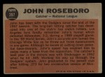 1962 Topps #397  All-Star  -  John Roseboro Back Thumbnail