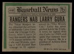 1974 Topps Traded #616 T Larry Gura  Back Thumbnail