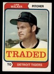 1974 Topps Traded #612 T Luke Walker  Front Thumbnail