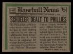 1974 Topps Traded #544 T  Ron Schueler Back Thumbnail