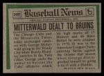 1974 Topps Traded #249 T George Mitterwald  Back Thumbnail