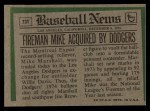 1974 Topps Traded #73 T  Mike Marshall Back Thumbnail