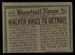 1974 Topps Traded #612 T Luke Walker  Back Thumbnail