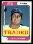 1974 Topps Traded #486 T  Steve Stone Front Thumbnail