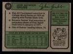 1974 Topps #32 WASH  Johnny Grubb Back Thumbnail