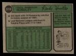 1974 Topps #319   Randy Hundley Back Thumbnail