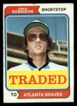 1974 Topps Traded #23 T Craig Robinson  Front Thumbnail
