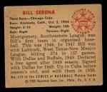 1950 Bowman #230   Bill Serena Back Thumbnail
