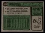 1974 Topps #609   Rico Petrocelli Back Thumbnail