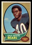 1970 Topps #70  Gale Sayers  Front Thumbnail