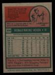 1975 Topps Mini #300  Reggie Jackson  Back Thumbnail