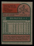 1975 Topps Mini #385  Doc Ellis  Back Thumbnail