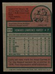 1975 Topps Mini #112   Larry Hardy Back Thumbnail