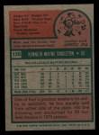1975 Topps Mini #125  Ken Singleton  Back Thumbnail