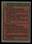 1975 Topps Mini #191  1953 MVPs  -  Al Rosen / Roy Campanella Back Thumbnail