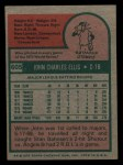 1975 Topps Mini #605  John Ellis  Back Thumbnail
