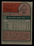1975 Topps Mini #336  Rennie Stennett  Back Thumbnail