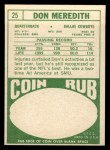 1968 Topps #25  Don Meredith  Back Thumbnail