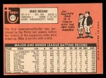 1969 Topps #577   Mike Hegan Back Thumbnail