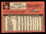1969 Topps #507   Cookie Rojas Back Thumbnail