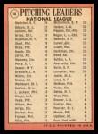 1969 Topps #10  1968 NL Pitching Leaders  -  Juan Marichal / Bob Gibson / Fergie Jenkins Back Thumbnail